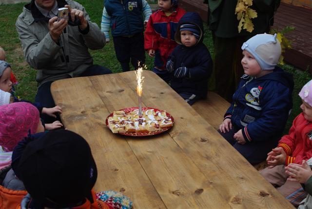 Sügise sünnipäev